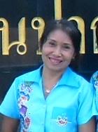 ครูสุนันทา